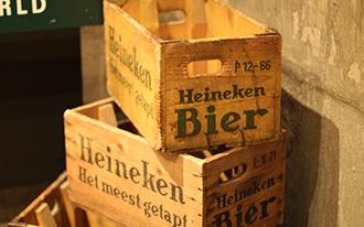 חוויית היינקן אמסטרדם - Heineken Experience