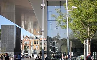 מוזיאון סטדלייק - Stedelijk Museum